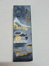 华清池墨(徽州绩溪胡开文墨厂)