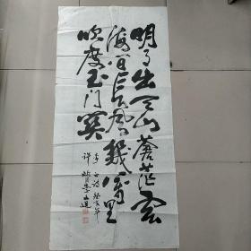 刘文选书法作品  书李白诗书法作品(刘文选著名书法家张海老师)