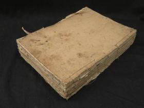 和刻佛学《禅仪外文传疑钞》存5册(缺卷5),宽文三年(清康熙二年)跋。