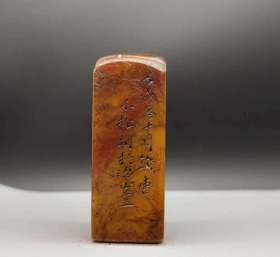 旧藏小松款老印章寿山石印章