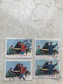 文革邮票 红灯记信销票旧票 一个连票 2套一起
