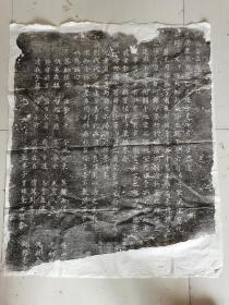 金茌寿塔记铭拓片(原石原拓)