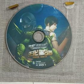 穿越火线 生化第3季(DVD一张)