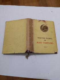 毛泽东选集(第5卷)英文版。精装1977年 16开。实物图  品自定    78-7号柜  编号49