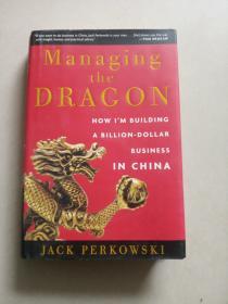 英文原版 Managing the Dragon(大32開精裝本)