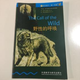 书虫---牛津英汉双语读物 《The Call of the Wild野性的呼唤》