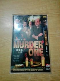 一级谋杀:1-2季(两碟完整版)