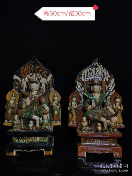 唐三彩三世佛,釉色均勻,造型古樸,大氣。保存完整
