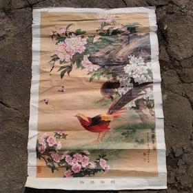 金鸿钧画作锦绣前程的年画,1980年一版5印有开裂但是完整