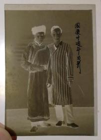 1969年《国庆廿周年留影•穿民族服饰少数民族青年合影照》原版黑白底片1枚