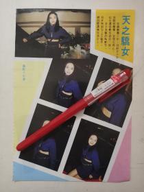 梅艳芳 李美凤彩页(香港银色画报)1页2面