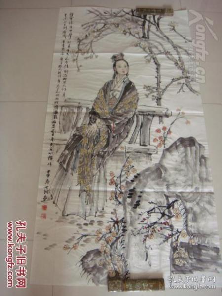 中国美术家协会会员,江西省美术家协会副主席,国家一级美术师丁世弼--人物-137*70CM