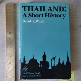 Thailand a short history concise history of Thailand introducing Thailand political  thoughts