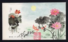 著名邮票设计家陈晓聪手绘荷花封,绘画精美,保真