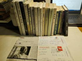 柳鸣九 签名本18本及贺卡等签名送同一人22件合售【山上山下、巴黎散记、理史集、子在川上、友人对话录、回顾自省录、等22件】