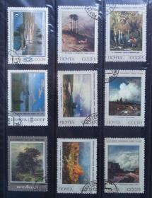 苏联绘画邮票 风景名画邮票10枚盖销【外国邮票】集邮收藏品