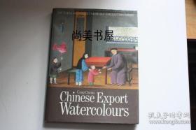 【现货包邮】1984年出版《中国出口水彩画》Chinese Export Watercolours(47)