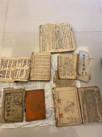 民国手抄本二册 其他古籍六本 -003