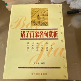 双色图文经典(10册合卖)具体见图片