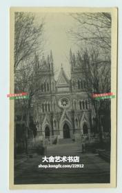 民国早期1919年北京西城区西什库天主教堂(救世主教堂,北堂)精美建筑老照片,是北京最大和最古老的教堂之一