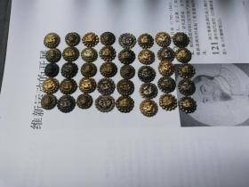 清代老银鎏金帽花四十个