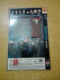 龙争虎斗1-2季(两碟完整版)