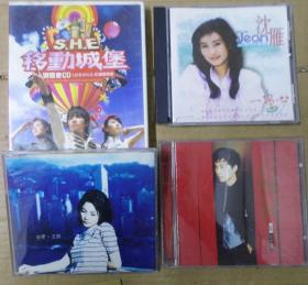 SHE 沈雁 王菲 邰正宵  首版 旧版 港版 原版 绝版 CD