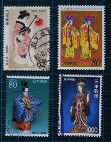日本邮票----女性(信销票)