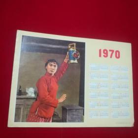 1970年年历片,红灯记李铁梅图案,品见图