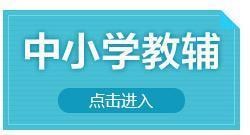 【正版现货闪电发货】原版 突破英文词汇5000(双色mp3版) 刘毅 外研社 含同义词反义词衍生词词形词义相近的词 突破单词量的瓶颈 单词量将迅速增加5倍