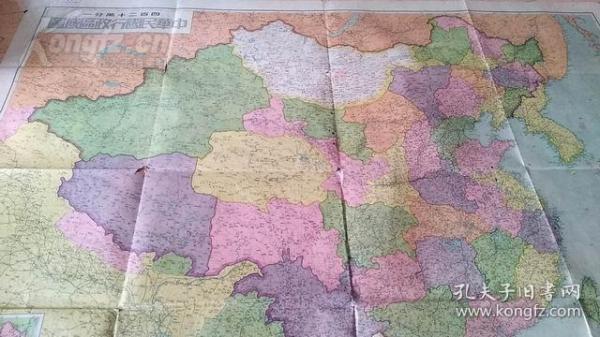 1947年《中华民国行政区域图》  大张