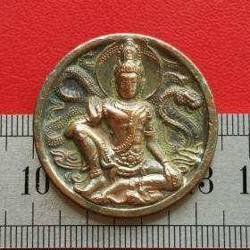 S066旧铜外国佛像飞龙护体背面佛像头硬币铜牌铜章币章铜币珍藏收藏