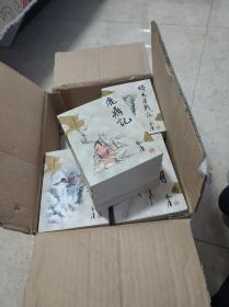 金庸作品集文库本经典全集,原箱买来没动过,一本倚天返潮,图片有。余下全新。