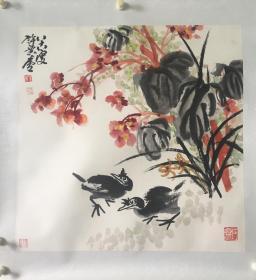 徐麟庐花卉,省诗词学会会长收藏作品流出,画面有收藏章,介意慎购。