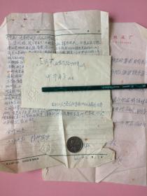 实寄封,1966年,小地名戳,江苏丹徒姚家桥,有投递员,内原信,要求解决经济困难,附回信
