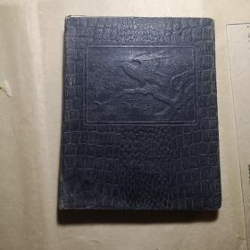老相册:上世纪50/60年代相册--上海育才中学,北京地质学院,北京俄语学院,十三陵水库等