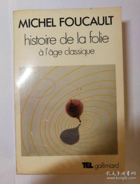 Histoire de la folie à lâge classique 古典时代疯狂史 法文版