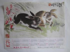 1987年年历画:兔子和兔子花(张光莹画)