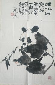 启典熊猫国画