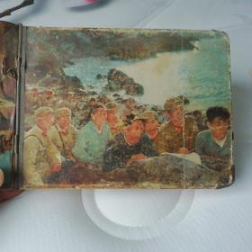 七八十年代的老相册(内有剪报和100多张黑白相片有毛主席像、北京丶上海丶武汉丶西安、重庆多处名胜古迹照)
