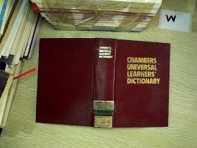 CHAMBERS UNIVERSAL LEARNERS DICTIONARY