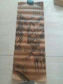 民国时期的  彩色老年画(牡丹采药 人物图)一张  品相如图
