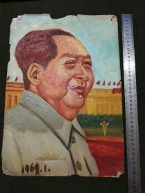 (油画)毛主席   1969.1  保真保老