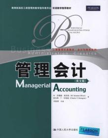 工商管理经典教材·会计与财务系列:管理会计(英文版)