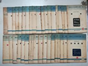 机械工人活页学习材料:皮带和皮带轮、铰刀的种类和应用、切削液的种类和应用、怎样防止乱扣、滚压小直径螺纹的滚轮、草图的画法等【四十多本书】049、