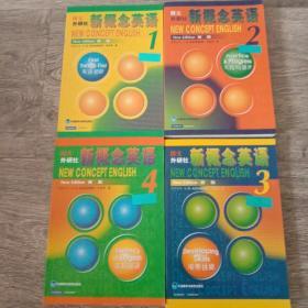 新概念英语教材学生用书一至四册教材