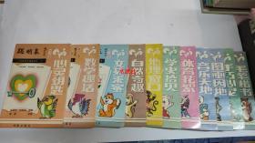 聪明泉 小学生课外阅读丛书 1-11册