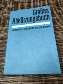 德语缩略语大词典