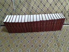 《中国通史》-(第二版) 全22卷 共22册全 大32开精装本 13年一版一印!