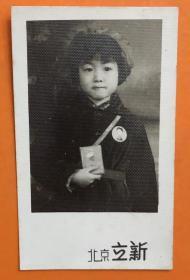 红小兵戴毛主席像章、手持红宝书文革特色老照片